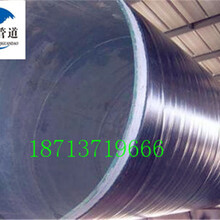 定西环氧树脂防腐螺旋钢管图片