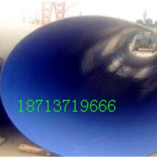 萍乡环氧煤沥青防腐无缝钢管厂优游注册平台图片
