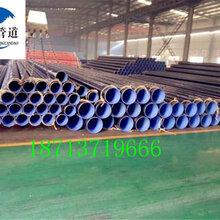 克孜勒蘇柯爾克孜今日熱點#推薦飲水環氧樹脂防腐鋼管生產廠家圖片