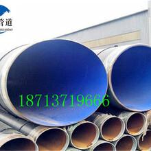 宿州%百优质生产厂家(引荐)衡水环氧树脂防腐钢管标准图片