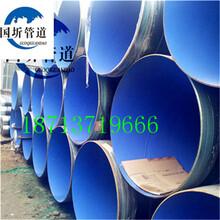咸宁优质优游注册平台DN500给水涂塑钢管图片