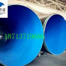 台州螺旋涂塑钢管生产厂家资讯√图片