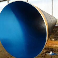 绵阳%百优质生产厂家(引荐)杭州3pe防腐无缝钢管图片