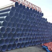 鶴壁鋼套鋼保溫鋼管√推薦-平頂山鋼套鋼保溫鋼管圖片