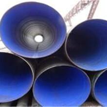 忻优游注册平台优质优游注册平台DN200给水涂塑钢管图片