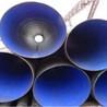 dn80涂塑钢管