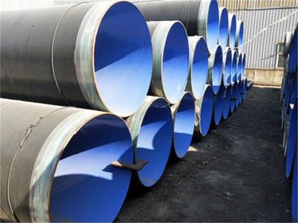 楚雄%百优质产品大口径tpep防腐钢管生产厂家