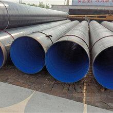 宿州优质产品DN200tpep防腐钢管价格图片
