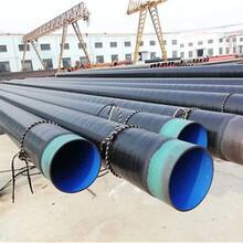 清远优质优游注册平台DN300环氧煤沥青防腐钢管价格图片