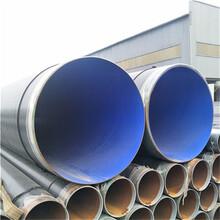 烏蘭察布ipn8710防腐螺旋鋼管生產廠家資訊√圖片