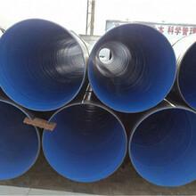 濟寧加強級環氧煤瀝青防腐鋼管√推薦-濱州加強級環氧煤瀝青防腐鋼管圖片