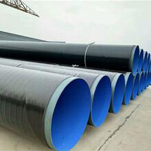 宿州环氧煤沥青防腐钢管价格√推荐-拉萨环氧煤沥青防腐钢管价格图片