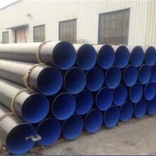 和县优质优游注册平台DN150无缝聚氨酯保温钢管图片
