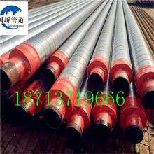 九优游注册平台优质优游注册平台DN600大口径3pe防腐钢管图片