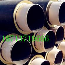 巴音郭楞优质优游注册平台DN300衬里水泥砂浆防腐钢管图片