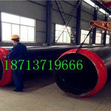 汕尾%百优质产品8710环氧树脂防腐钢管生产厂家图片