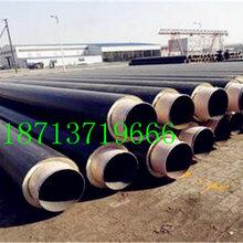 昌吉大口径环氧煤沥青防腐钢管生产厂家资讯√图片
