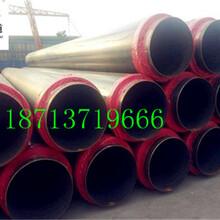 漯河优质优游注册平台DN500直缝聚氨酯保温钢管图片