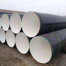 自贡小口径tpep防腐钢管图片