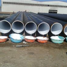 巴音郭楞加强级3pe防腐钢管生产厂家资讯√图片