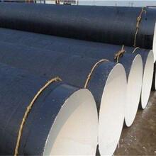 西双版纳优质优游注册平台DN200普通级3pe防腐钢管图片