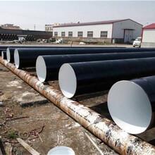 晋城8710环氧树脂防腐钢管√推荐-新余8710环氧树脂防腐钢管图片