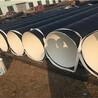 巴彥淖爾今日熱點#推薦水泥砂漿防腐螺旋鋼管生產廠家