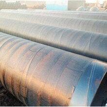 漯河%百优质产品排污3pe防腐钢管生产厂家图片