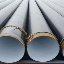 吉安加强级环氧煤沥青防腐钢管√推荐-衡水加强级环氧煤沥青防腐钢管图片