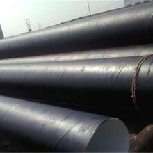 常州3pe防腐无缝钢管生产厂家资讯√图片