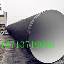 金昌大口径3pe防腐钢管生产厂家资讯√图片