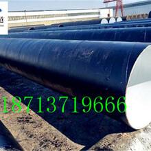 河源输水3pe防腐钢管生产厂家资讯√图片