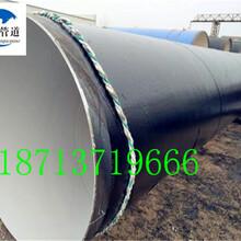 滁州%百优质生产厂家(引荐)泸州大口径ipn8710防腐钢管图片
