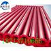 七台河环氧树脂防腐钢管√推荐-广州环氧树脂防腐钢管