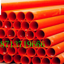 伊春3pe防腐钢管价格√推荐-伊犁哈萨克3pe防腐钢管价格图片