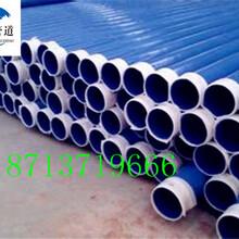 衡阳内外环氧树脂防腐钢管生产厂家资讯√图片