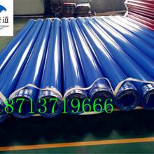海南省直辖涂塑钢管生产厂家资讯√图片