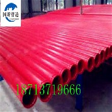 南阳dn80涂塑钢管生产厂家资讯√图片