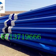 扬州输油tpep防腐钢管生产厂家资讯√图片