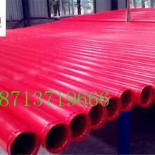 商丘輸水ipn8710防腐鋼管生產廠家資訊√圖片