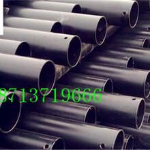 库尔勒保温钢管价格√推荐-淄博保温钢管价格图片