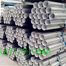 阿里承插式涂塑钢管生产厂家资讯√图片