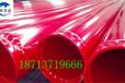 武汉普通级3pe防腐钢管√推荐-五家渠普通级3pe防腐钢管
