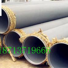 鸡西%百优质生产厂家(引荐)博尔塔拉水泥砂浆防腐螺旋钢管图片