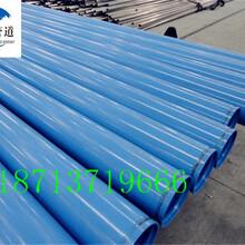 莆田环氧煤沥青防腐钢管图片