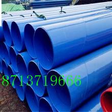 广安加强级tpep防腐钢管生产厂家资讯√图片