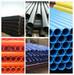 拉萨饮水环氧树脂防腐钢管生产厂家资讯√