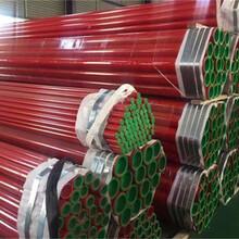 承德环氧树脂防腐无缝钢管生产厂家资讯√图片
