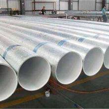 长沙环氧树脂防腐钢管厂家生产厂家资讯√图片