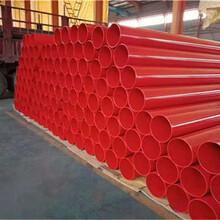 辽源环氧树脂防腐钢管标准√推荐-柳州环氧树脂防腐钢管标准图片